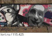 Купить «Яркое Граффити на бетонной стене», фото № 115425, снято 11 ноября 2007 г. (c) Алексей Баринов / Фотобанк Лори