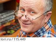Купить «Портрет пожилого мужчины в очках», фото № 115449, снято 7 января 2007 г. (c) Сергей Старуш / Фотобанк Лори