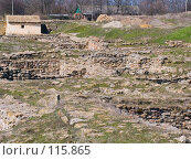 Купить «На территории археологического музея-заповедника Танаис», фото № 115865, снято 22 февраля 2007 г. (c) Борис Панасюк / Фотобанк Лори