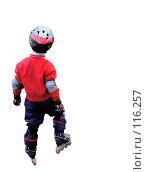 Купить «Мальчик на роликах», фото № 116257, снято 20 сентября 2007 г. (c) Анатолий Теребенин / Фотобанк Лори