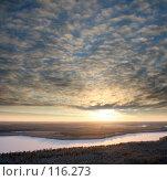 Купить «Сибирские просторы. Вид на Югру с высоты полета.», фото № 116273, снято 8 ноября 2007 г. (c) Владимир Мельников / Фотобанк Лори