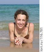 Купить «Девушка на пляже. Girl on the beach», фото № 116781, снято 6 января 2006 г. (c) Losevsky Pavel / Фотобанк Лори