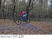 Купить «Велогонщик», фото № 117225, снято 20 октября 2007 г. (c) Арестов Андрей Павлович / Фотобанк Лори