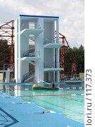 Купить «Вышка для прыжков в воду», фото № 117373, снято 3 сентября 2007 г. (c) Марюнин Юрий / Фотобанк Лори