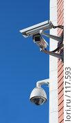 Купить «Камеры охранного видеонаблюдения на кирпичной стене», фото № 117593, снято 20 июня 2007 г. (c) Михаил Котов / Фотобанк Лори