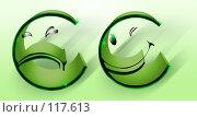 Купить «Рыдающее и улыбающееся символы евро с путями», иллюстрация № 117613 (c) Олеся Сарычева / Фотобанк Лори
