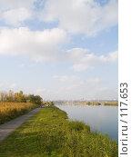 Купить «Гребной канал в Ростове-на-Дону», фото № 117653, снято 22 сентября 2006 г. (c) Борис Панасюк / Фотобанк Лори