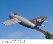 Купить «Батайск, реактивный самолет в сквере Авиаторов», фото № 117661, снято 22 сентября 2006 г. (c) Борис Панасюк / Фотобанк Лори