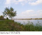 Купить «Гребной канал в Ростове-на-Дону», фото № 117673, снято 22 сентября 2006 г. (c) Борис Панасюк / Фотобанк Лори