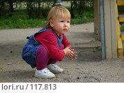 Купить «Двухгодовалая девочка играет с песком на площадке», фото № 117813, снято 5 сентября 2005 г. (c) Ольга Сапегина / Фотобанк Лори