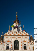 Купить «Церковь Утоли моя печали г. Саратов», фото № 118149, снято 27 октября 2007 г. (c) Coler / Фотобанк Лори