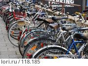 Купить «Велостоянка в центре города», фото № 118185, снято 23 июля 2007 г. (c) Ирина Крамарская / Фотобанк Лори