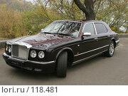 Купить «Бентли - символ роскоши», фото № 118481, снято 19 октября 2007 г. (c) Александр Галуцкий / Фотобанк Лори