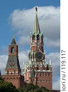Купить «Московский Кремль. Спасская башня», фото № 119117, снято 18 августа 2018 г. (c) Юрий Синицын / Фотобанк Лори