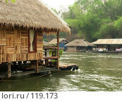 Купить «Бунгало на воде.Таиланд», фото № 119173, снято 28 марта 2007 г. (c) Колчева Ольга / Фотобанк Лори