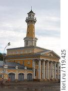 Купить «Кострома. Пожарная каланча», фото № 119425, снято 7 июля 2007 г. (c) АЛЕКСАНДР МИХЕИЧЕВ / Фотобанк Лори