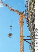 Купить «Подъемный кран», фото № 119609, снято 26 декабря 2006 г. (c) Сергей Старуш / Фотобанк Лори