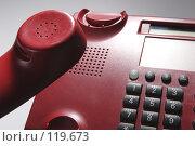 Купить «Телефонный аппарат», фото № 119673, снято 22 января 2007 г. (c) Astroid / Фотобанк Лори