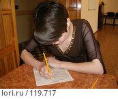 Купить «Анкета донора», фото № 119717, снято 24 мая 2006 г. (c) Derinat / Фотобанк Лори
