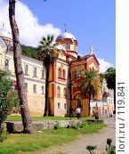 Купить «Новоафонский монастырь. Абхазия», фото № 119841, снято 16 декабря 2018 г. (c) Владимир Сергеев / Фотобанк Лори