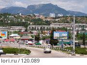 Купить «Курортный город Алушта», фото № 120089, снято 5 июня 2007 г. (c) Алексей Судариков / Фотобанк Лори