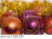 Купить «Елочные игрушки», фото № 120737, снято 19 ноября 2007 г. (c) Asja Sirova / Фотобанк Лори