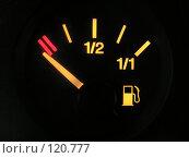 Купить «Указатель уровня топлива показывает пустой бак», фото № 120777, снято 20 сентября 2005 г. (c) Losevsky Pavel / Фотобанк Лори