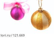 Купить «Две новогодние игрушки на белом фоне», фото № 121669, снято 31 октября 2007 г. (c) Останина Екатерина / Фотобанк Лори