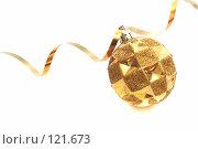 Купить «Золотая новогодняя игрушка и серпантин на белом фоне», фото № 121673, снято 31 октября 2007 г. (c) Останина Екатерина / Фотобанк Лори