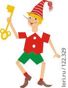 Весёлый Буратино, иллюстрация № 122329 (c) Geo Natali / Фотобанк Лори