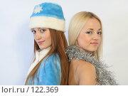 Купить «Блондинка и Снегурочка», фото № 122369, снято 11 ноября 2007 г. (c) Евгений Батраков / Фотобанк Лори