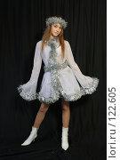 Купить «Девушка в новогоднем костюме», фото № 122605, снято 11 ноября 2007 г. (c) Евгений Батраков / Фотобанк Лори