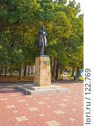 Купить «Геленджик, набережная - памятник М. Ю. Лермонтову.», фото № 122769, снято 15 октября 2007 г. (c) Иван Сазыкин / Фотобанк Лори