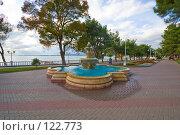 Купить «Геленджик, набережная, фонтан», фото № 122773, снято 15 октября 2007 г. (c) Иван Сазыкин / Фотобанк Лори