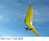 Купить «Дельтаплан. Hangglider», фото № 122825, снято 30 октября 2005 г. (c) Losevsky Pavel / Фотобанк Лори