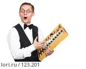 Купить «Клерк в офисе», фото № 123201, снято 18 октября 2007 г. (c) hunta / Фотобанк Лори