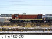 Купить «Маневровый тепловоз», фото № 123653, снято 14 ноября 2007 г. (c) Дмитрий Лемешко / Фотобанк Лори