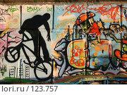 Купить «Граффити», фото № 123757, снято 30 сентября 2007 г. (c) Надежда Безрукова / Фотобанк Лори
