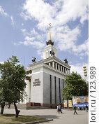 Купить «Центральный павильон ВВЦ», фото № 123989, снято 22 июля 2007 г. (c) Андрей Ерофеев / Фотобанк Лори