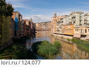 Купить «Испания, Жирона, река Оньяр с мостом и выходящие на нее дома», фото № 124077, снято 22 августа 2007 г. (c) Александр Соболев / Фотобанк Лори