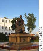 Купить «Памятник зодчим Казанского кремля», фото № 124113, снято 11 июля 2007 г. (c) DIA / Фотобанк Лори