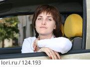 Портрет девушки в машине. Стоковое фото, фотограф Марюнин Юрий / Фотобанк Лори