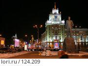 Купить «Москва, Ночь, Зима, Садовое кольцо, Триумфальная Площадь», фото № 124209, снято 20 ноября 2007 г. (c) Astroid / Фотобанк Лори