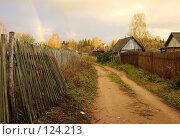 Купить «Дорога к радуге», эксклюзивное фото № 124213, снято 4 октября 2007 г. (c) Журавлев Андрей / Фотобанк Лори