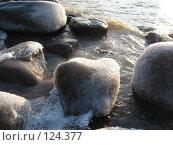 Купить «Финский залив зимой, большие камни во льду», фото № 124377, снято 17 ноября 2007 г. (c) Алексей / Фотобанк Лори
