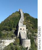 Купить «Великая китайская стена. Крепость Желтого Цветка», фото № 124601, снято 14 декабря 2017 г. (c) Вера Тропынина / Фотобанк Лори