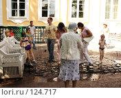 """Купить «Фонтан """"Камушки"""", Петергоф», эксклюзивное фото № 124717, снято 23 июля 2007 г. (c) Журавлев Андрей / Фотобанк Лори"""