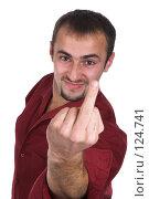 Купить «Человек показывает средний палец. A man is showing», фото № 124741, снято 12 октября 2007 г. (c) hunta / Фотобанк Лори
