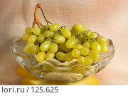 Купить «Виноград кишмиш в вазе», фото № 125625, снято 5 ноября 2007 г. (c) Петухов Геннадий / Фотобанк Лори