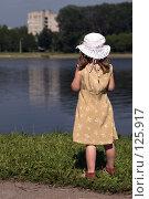 Купить «Девочка в платье и шляпке на берегу реки, вид сзади», фото № 125917, снято 3 июля 2007 г. (c) Ольга Сапегина / Фотобанк Лори